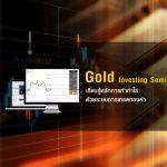 Gold Investing Seminar
