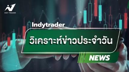 news 2-12-2020